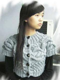 English Pattern Cable Cardigan Knitted Sideways Round Yoke Free